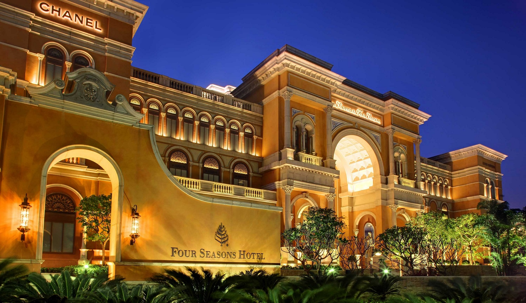 Four Seasons Hotel Macao